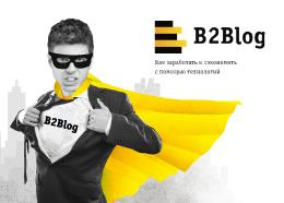 beeline.ru/business