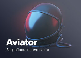 Aviator Smart Doors