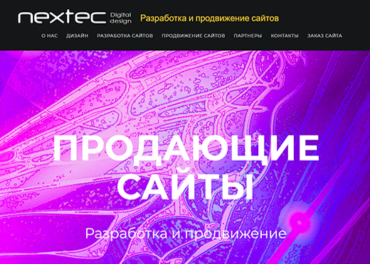 NEXTEC Digital Design